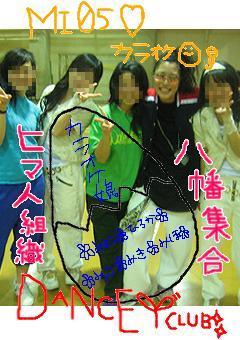 川村美紀子